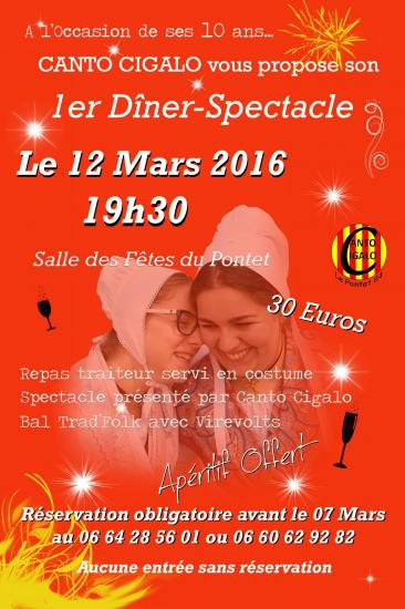 Diner spectacle 1